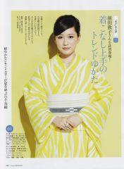 Atsuko Maeda in kimono