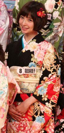 Shinoda is number 8 in kimono