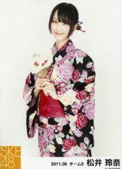 rena matsui my biggest fan