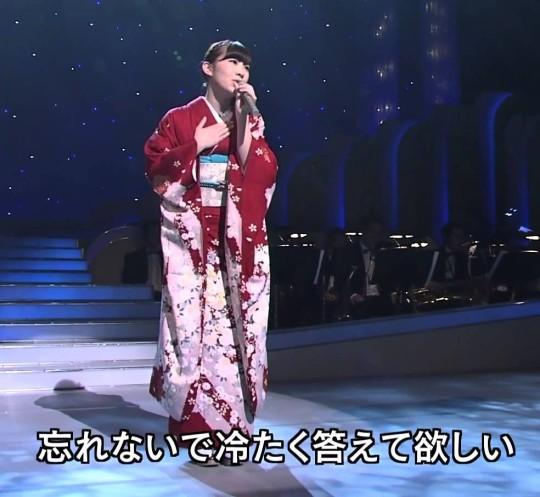 misaki red kimono1
