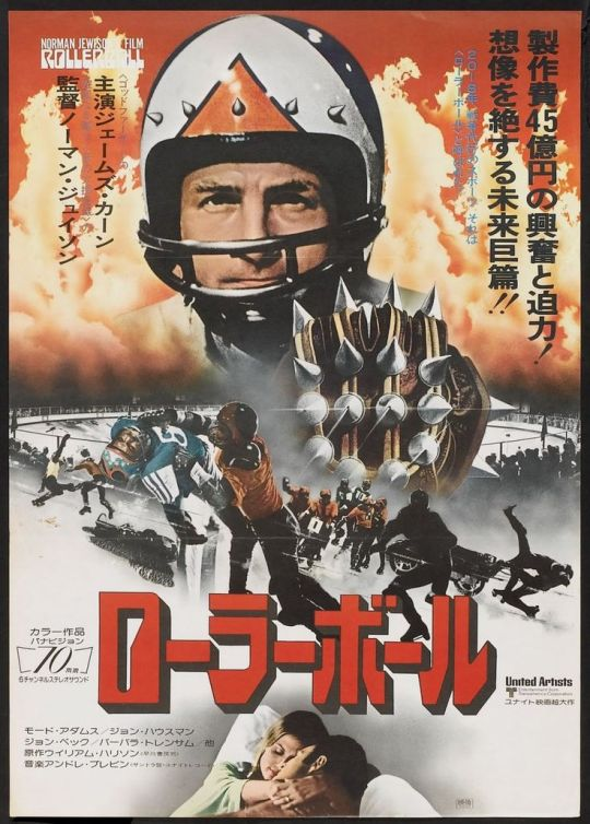 rollerball poster japan 1975