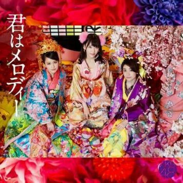 akb48-43rd-single-kimi-no-melody-limited-d