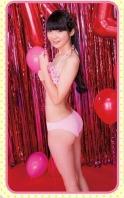 glad birthday tumblr_nji673A6lf1u9k8rpo1_400